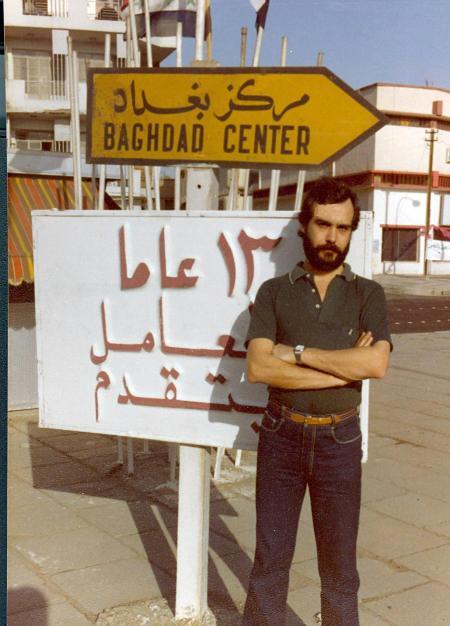 Bagdad, 1981